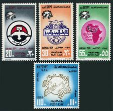 Egypt C160-C163, MNH. UPU, centunary. Emblems, Pigeon, Map, 1974
