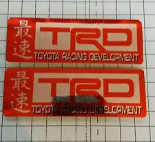 toyota racing development sticker decal celica supra trd red