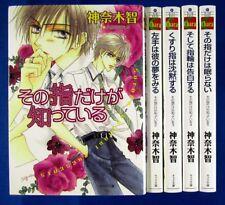 Only the Ring Finger Knows 1-5 Novel Complete set Satoru Kannagi /Japanese Book