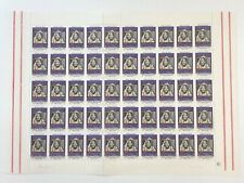 Persia 1982 I.R. Sc# 2109 Assassin of Sadat Islambuli - Sheet of 50 Stamps - Mnh