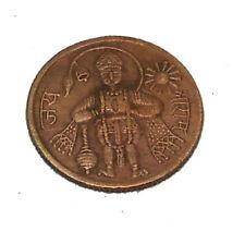 EAST INDIA COMPANY 1818 UKL HALF ANNA COPPER BAJRANGBALI ANTIQUE OLD COIN