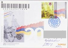 ARMENIA 20 YEARS NATIONAL ARMY REGISTERED FDC POSTED TO NAGORNO KARABAKH 2012
