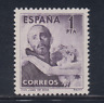 ESPAÑA (1950) MNH NUEVO SIN FIJASELLOS SPAIN - EDIFIL 1070 (1 pts) LOTE 4