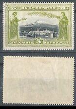 Greece Crete 1905 Mythology and History I Key Value MLH