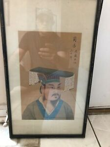 Framed and signed Asian art Drawing