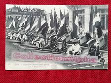 Lyon - Exposition Internationale 1914 - Les Pouss Pouss - Chine - 69
