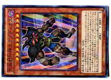 YUGIOH SUPER RARE Millennium Pack N° MP01-JP010 Exodius the Forbidden Lord