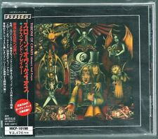 Throne of Chaos Menace and Prayer +2 Japan CD w/obi in flames MICP-10198