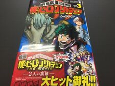 Boku no Hiro Akademia My Hero Academia Volume 3 Vol.3 Manga Jump Comics Book