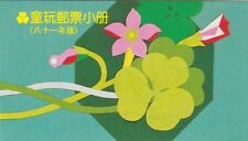 Taiwan. 1992 Booklet. Children At Play