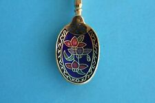 Gold Plated Flower Design Cloisonne Collectable Spoon