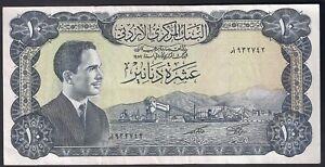 Jordan 10 Dinars With 1959 date P-12, rare signature, IAB