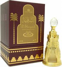 Al Sharquiah by Al Rehab 20ml Oriental Vanille concentré Huile parfumée