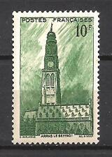 France 1942 Yvert n° 567 neuf ** 1er choix