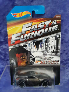 Hot Wheels 2014 Fast and Furious Nissan 350Z 05/08 MOC