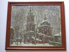 RUSSIAN PAINTING SIGNED MASTERFUL ARCHITECTURAL CITY STREET SCENE IMPRESSIONISM