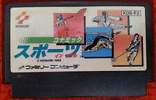 Nintendo Famicom. Konamic Sports in Seoul
