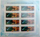 USSR Russia 1986 Halley-Venus MNH Mint NH UM UMM Miniature Sheet RARE