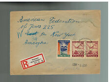 1946 Tarnow Poland Cover to American Federation of Jews