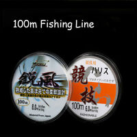 Strong Tensile Japanese Transparent Nylon Fluorocarbon Fishing Tackle Line 100m