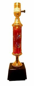 Table Lamp Red and Gold Color with Music Notes NEW Girl's & Boy's Room Decor