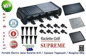 Stone & Grill Raclette Indoor Electric BBQ Hibachi Teppenyaki Churrasco Plancha