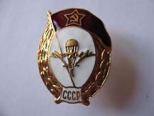 "SOVIET RUSSIAN BREASTPLATE BADGE ""AIRBORNE MILITARY SCHOOL"" COPY #2"