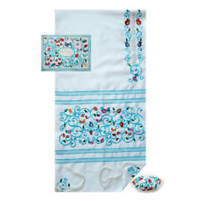Embroidered Silk TALLIT PRAYER SHAWL Set Kippah Tallis Bag Tzitzit Kosher 78x20""
