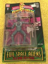 POWER RANGERS ACTION FIGURE FALLS APART PUTTY PATROL BY BANDAI TOYS