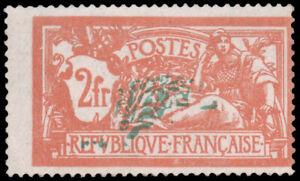 FRANCE 1920 2fr ORANGE & PALE BLUE CENTER MISPLACED MNH #127 var. natural gum cr