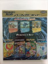 Japanese Pokemon pack Perfect SET Raikou Suicune Entei promo + 4 boosters Sealed