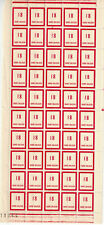 Timbre fictif N° 98 en fragment de feuille de 50 timbres Neuf **