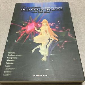 XENOGEARS Perfect Works Poster Art Settei Shiryoshu Book From JAPAN