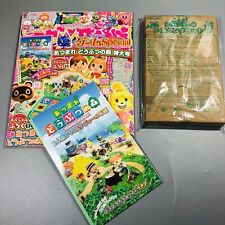 Chara Parfait Magazine Animal Crossing Horizons Stamps Book Stickers USA Seller
