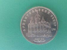 Russia 5 RUBLI 1991 RUSSIA RUBLE
