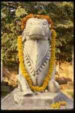 056044 Nandi Fertility God Vishwanath Temple Varandi India A4 Photo Print