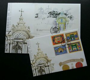 Macau Macao Traditional Gates 1998 Building Heritage Culture 澳门门楼 (FDC pair)