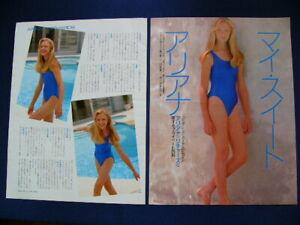 1990s Ariana Richards Japan VINTAGE 31 Clippings JURASSIC PARK VERY RARE