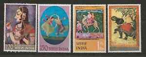 India 1973 Miniatures Mint NH