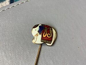 Vintage Elephant Enamel Pin Brooch.