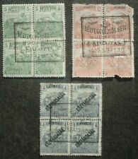 ROMANIA # HUNGARY EARLY STAMPS ROMANIA ACCUPATION 1919 KOLOSUAR lot of 3 block
