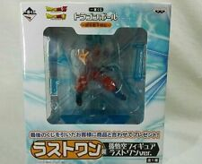 banpresto ichiban kuji dragonball Goku super Saiyan god blue ssgss figure