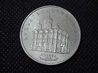 5 RUBLI EMESSI NEL 1991 DALLA RUSSIA CATTEDRALE