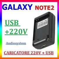CARICABATTERIA PER BATTERIA SAMSUNG GALAXY NOTE 2 GT N7100 RETE DESKTOP USB 220v