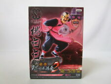 F831 Banpresto Dragonball Tenkaichi 2 figure Tao-Baibai Japan NEW