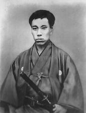 Japanese Samurai Warrior Takasugi Shinsaku Photo Reprint 7x5 Inch Sword Japan