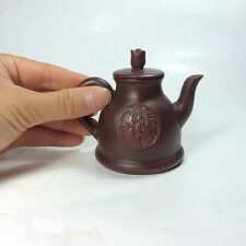 Yixing Pottery Purple Sand Teapot. TE21-34
