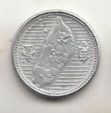 TAIWAN 10 CENTS 1955 ISLAND          45T        BY COINMOUNTAIN
