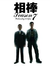 Japanese Drama No English subtitle Aibo season 7 相棒 season 7(高画質11枚)