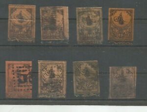 1863 TURKEY GROUP OF 1ST ISSUE TUGHRA STAMPS FINE USED V.HIGH CVL